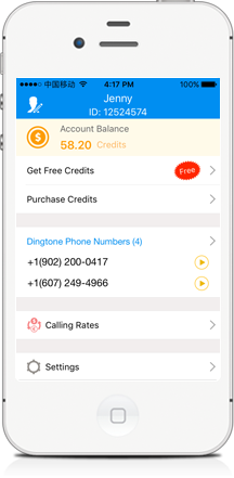 Add Credit, Purchase Dingtone Credits - Dingtone